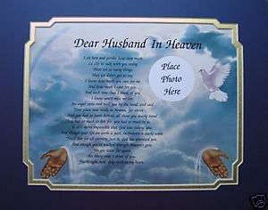 DEAR HUSBAND IN HEAVEN MEMORIAL POEM LOSS OF LOVED ONE