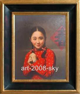 ORIGINAL OIL PAINTING PORTRAITS ARTCHINESE GIRL20X24