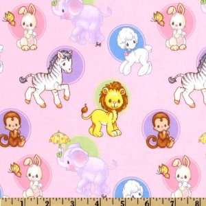 44 Wide Precious Moments Nursery Tossed Animals Baby